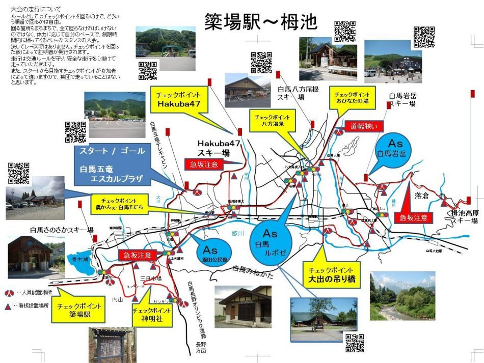 map2016
